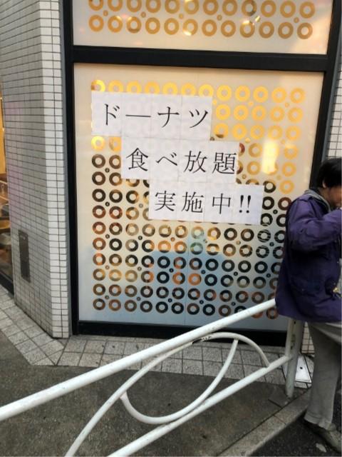 ミスド (2) (480x640).jpg