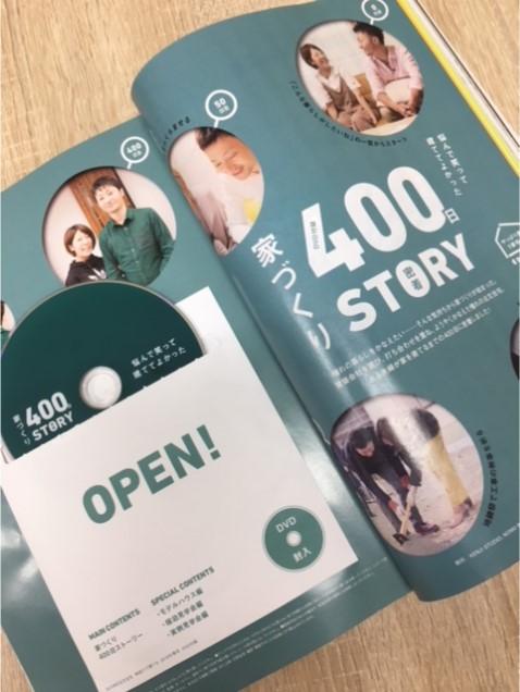 注文住宅 DVD3 (478x636).jpg