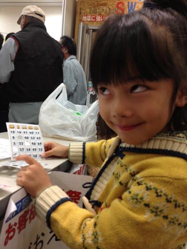 2012-11-03 14.16.43.jpg