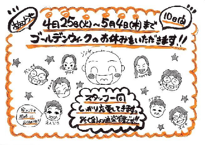 Page0001 (小).jpg